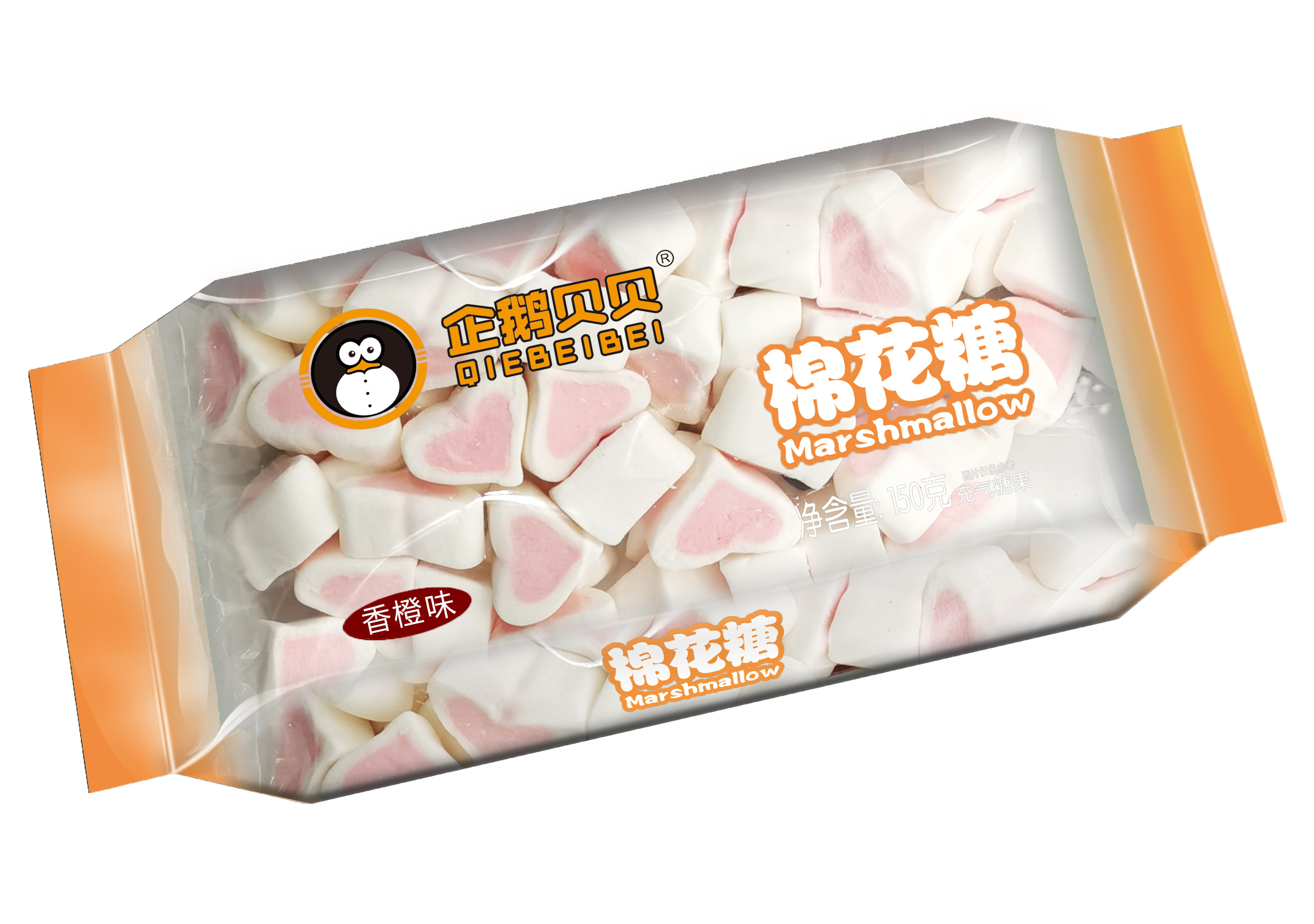 企鹅贝贝150克枕式棉花糖香橙味